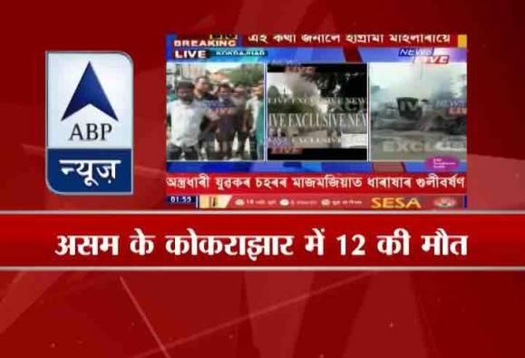 CM blames NDFB(S) for killings in Assam