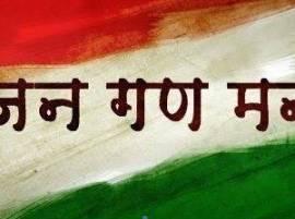 Bharat Bhagya Vidhata: Three words that reaffirm our identity