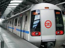 Gurgaon Shocker: North-Eastern woman dies after being stabbed 10 times at MG Road Metro Station