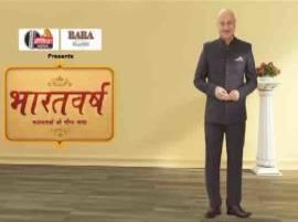 Juggernaut Books to publish ABP News' 'Bharatvarsh' presented by Anupam Kher