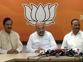 BSP leader Brajesh Pathak joins BJP