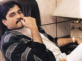 UN strikes out three of nine Dawood Ibrahim