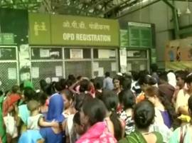 Gurgaon: Girl dies while waiting in queue at Civil hospital