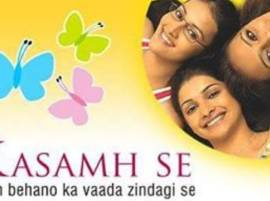 THEN AND NOW: This Is How Cast Of 'KASAM SE' Looks Like NOW!