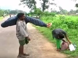 Odisha: Probe ordered in tribal man