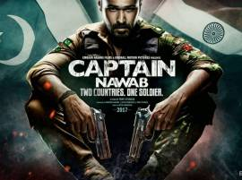 FIRST LOOK: Emraan Hashmi as a soldier in his debut home production