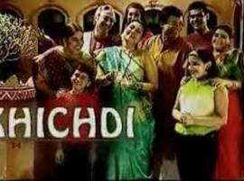 THEN And NOW: This Is Where The Cast Of 'Khichdi' Is Now!