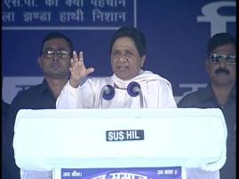 Bharatiya Janata Party accepting BSP rejects: Mayawati