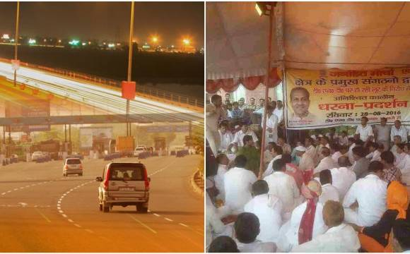 Janhit Morcha starts indefinite protest at DND flyway from today, demands making it toll free