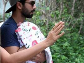 Here Are The First Pictures Of Shahid-Meera's Newborn Baby