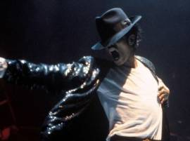 Remembering 'King Of Pop', Michael Jackson, On His 58th Birthday!