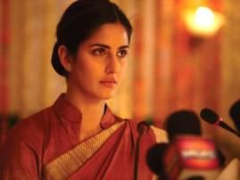 Katrina Kaif Opens Up On Her Breakup With Ranbir Kapoor