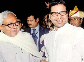 Prashant Kishor was paid Rs 9.31 crore, where