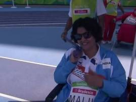 After 31 surgeries and 183 stitches, Deepa Malik creates history at Rio Paralympics