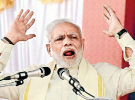 Day not far when Pakistanis will fight their rulers for encouraging terrorists: Modi