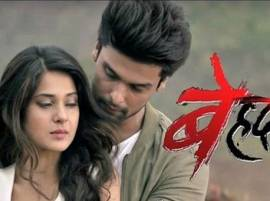 Jennifer Winget's BEYHADH's on air date REVEALED