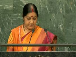 Kashmir an integral part of India, Pakistan should stop dreaming: Sushma at UNGA