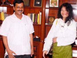 Activist Irom Sharmila meets Delhi CM Arvind Kejriwal, seeks tips on contesting election in Manipur