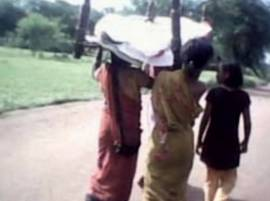 Daughters dismantle own roof top to gather wood for mother