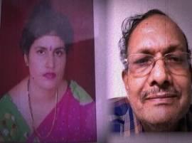 Shocking revelations and twists in Fmr DG BK Bansal's family's suicide case: 8 points