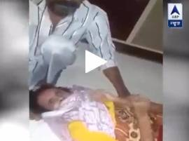 SHOCKING video of son 'killing' mother in front of wife, daughter
