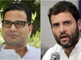 Are Congress, Prashant Kishore about to part ways?