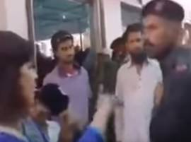 WATCH: Pak Policeman slaps female reporter during live broadcast
