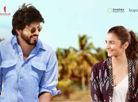 Dear Zindagi: The New Poster Featuring Fresh Shah Rukh & Lovely Alia Will Make You Smile!