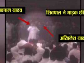 SP crisis: Scuffle breaks out as Shivpal snatches mic from Akhilesh, new low in party