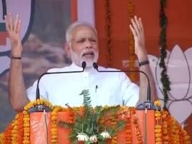 Mahoba rally: Modi slams triple talaq, bats for women rights
