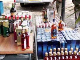 Bihar's VIP brat arrested with 30 bottles of foreign liquor
