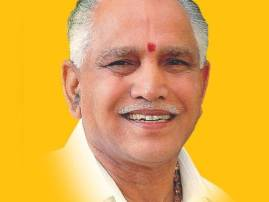 Yeddyurappa acquitted by CBI court