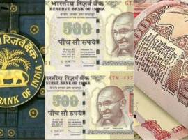 Accept Rs 500 and 1,000 notes only after careful scrutiny: RBI
