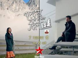 Drashti Dhami and Arjun Bijlani are a treat to eyes in the NEW PROMO of Pardes Mein Hai Mera Dil