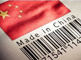 China returns boycott salvo