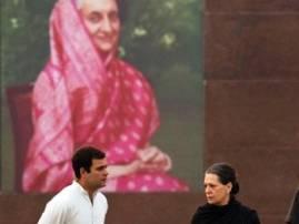 Will Rahul take charge on Indira's birth anniversary?