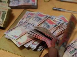 This is war on black money, please stop whining