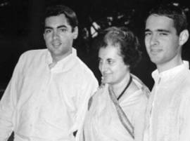 The Dynasty that Feroze Gandhi created with Indira