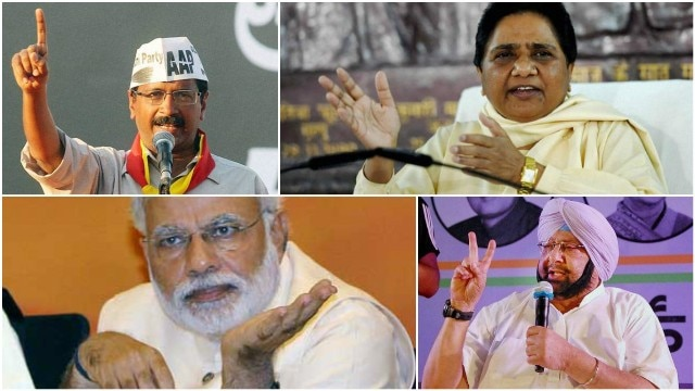 Clash of Titans: 5 old players, 1 new entry; Election in Punjab will be keenly watched
