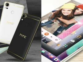 HTC DESIRE 10 PRO Launched In India, Checkout The Specifications And Availability