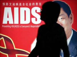 Over two lakh people died in China this year due to HIV/AIDS