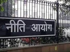 NITI Aayog to provide Rs 5 lakh per district to boost cashless digital payment