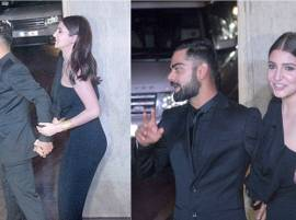 Virat, Anushka are the only people you