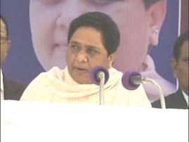 Ambedkar not honoured with Bharat Ratna by Congress, BJP & RSS want to impose Hindutva: Mayawati