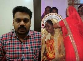 Watch Video: No leave at work for NRI, attends own wedding in India on webcam