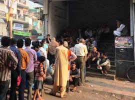 Muzaffarnagar: Man arrested for jumping queue at ATM