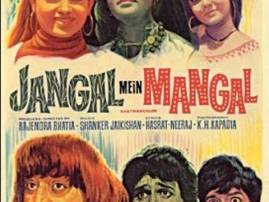 Jangle Mein Mangal