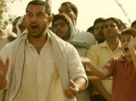 BOX OFFICE:  Dangal gets an EXCELLENT START on DAY 1