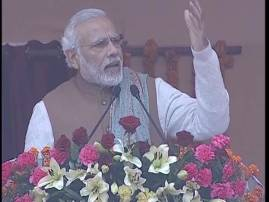 Narendra Modi Rally latest updates: BJP set to end 14-year exile in UP this year, says PM