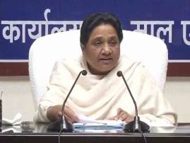 UP election 2017: Mayawati asks Muslims to not waste vote on Samajwadi Party